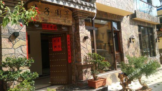Lizi Yuanjing Inn