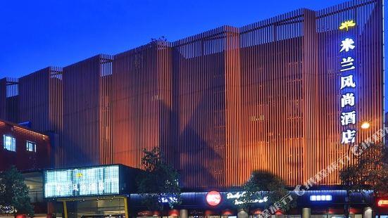 杭州米蘭風尚酒店