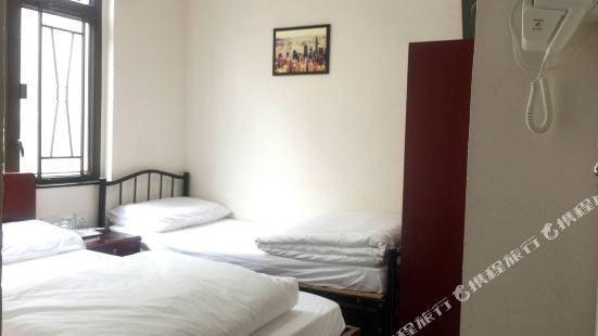 Kinying Guest House