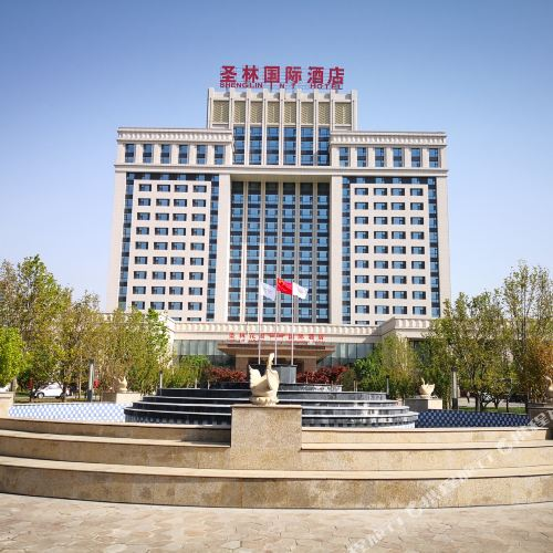Shenglin International Hotel