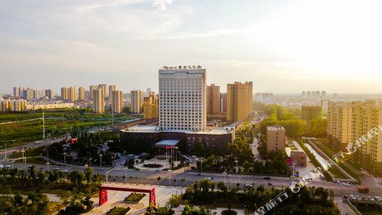 鍾祥王府大酒店