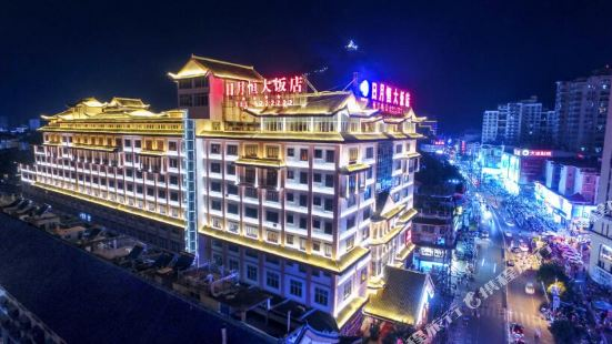 Riyueheng Hotel
