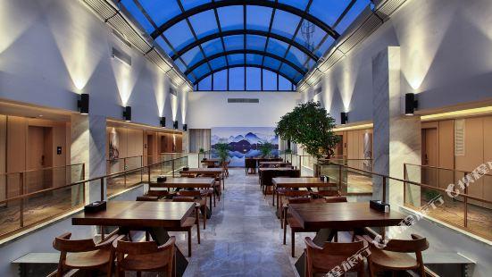 Gangshe Hotel (Guilin Xiangshan Park)