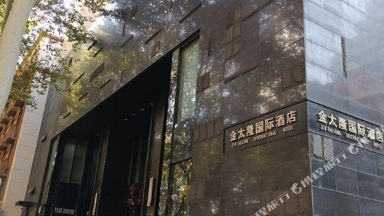 Jin Tai Long International Hotel