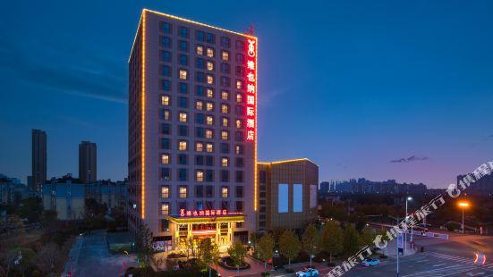 維也納國際酒店(蕪湖拓佳歡樂廣場店)