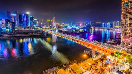 Vyluk Hotel (Hongyadong jiefangbei)