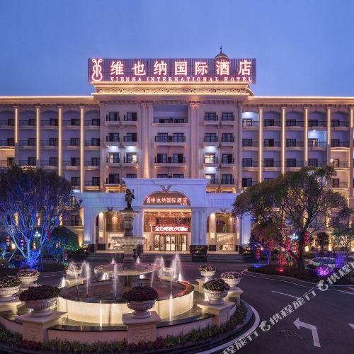 維也納國際酒店(龍南店)
