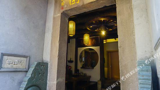 Qinyuan Boutique Hostel