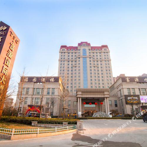 Fuyuan International Hotel