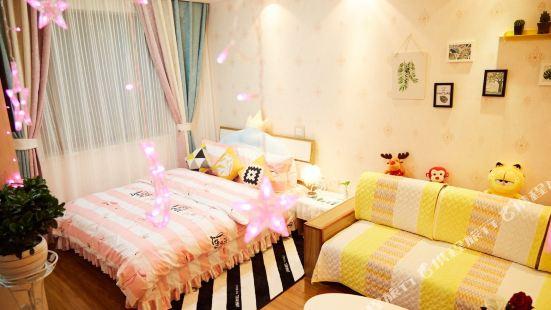 哈爾濱王鑫宇公寓
