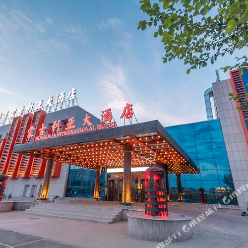 Mongolia International Hotel