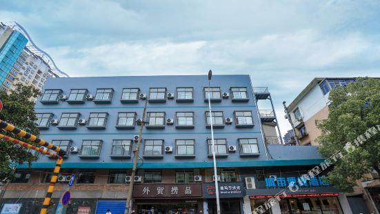 城市便捷酒店(南昌樟樹林文化生活公園店)