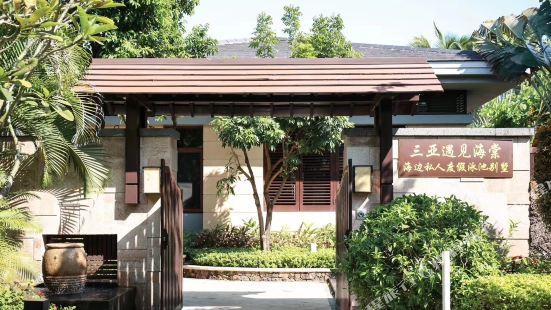 三亞遇見海棠海邊私人度假泳池別墅