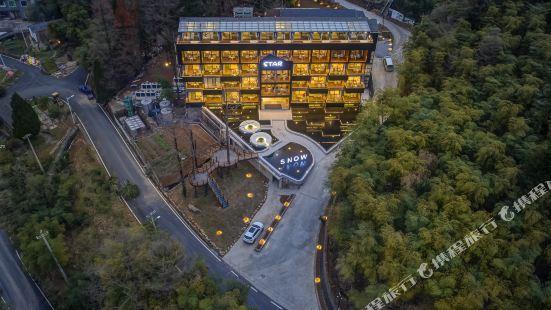 天池嶺尚·安吉江南天池度假酒店