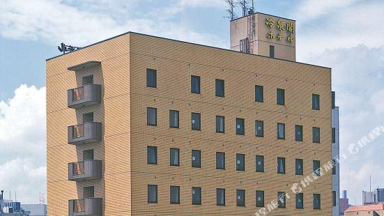 川端冷泉閣酒店