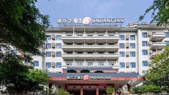 Jinjiang Inn Select (Nanning Chaoyang Square Renmin Park)