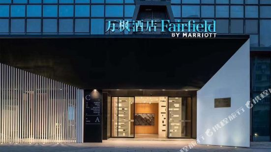 Suzhou Fairfield Hotel