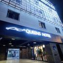 釜山西面女王酒店(Queens Hotel Seomyeon Busan)
