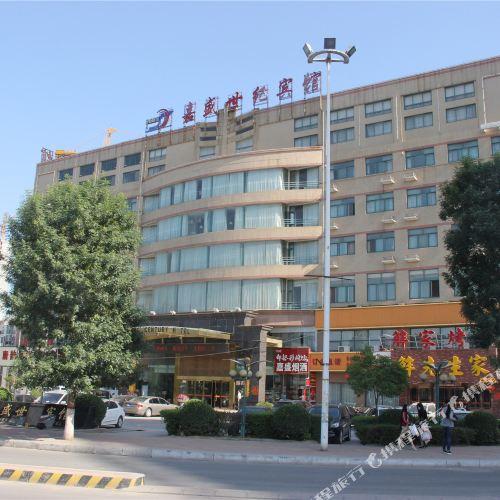 지아성 센추리 호텔