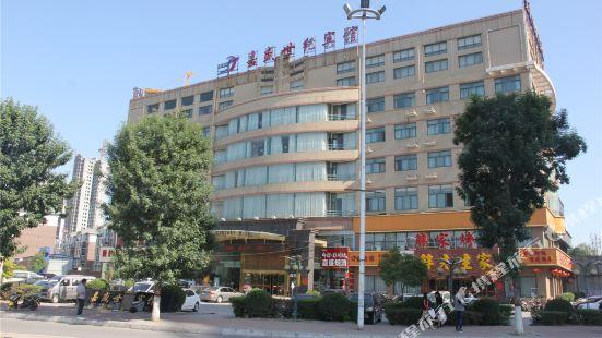 鄭州嘉盛世紀賓館