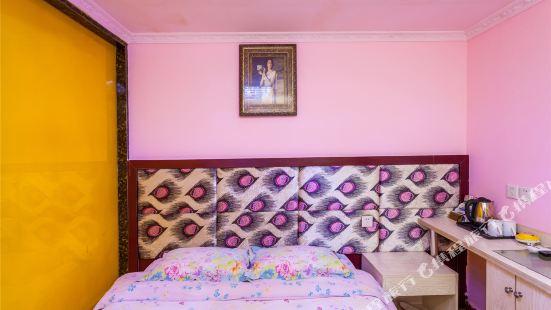Yating Business Hotel