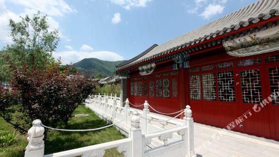Sunlon Xiangshan Conference Center