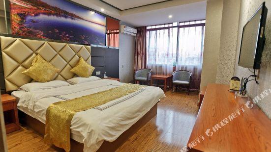 福州紙業大酒店