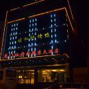 洛陽龍門牡丹新豫東大酒店