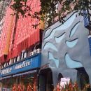 銅仁安巢主題酒店