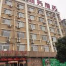 靈丘泓雅商務酒店