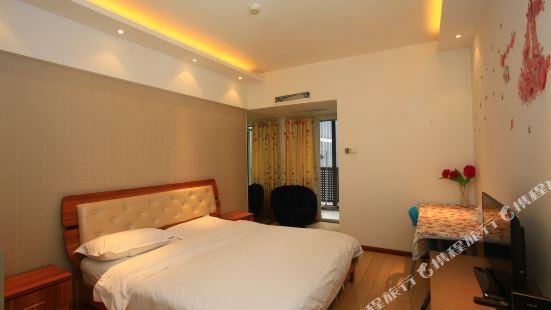 Boyue Apartment Hotel