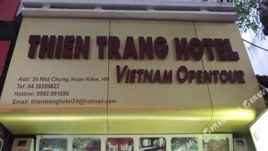 Thien Trang Hotel