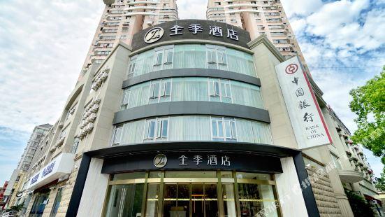 Ji Hotel (Shanghai Xinzhuang Cloud Nine Shopping Mall)