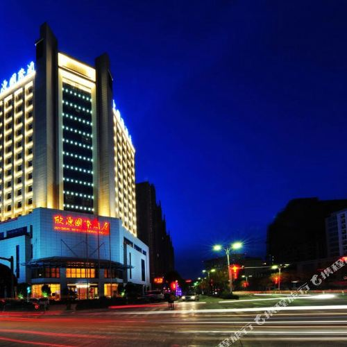 Joysion International Hotel Shangluo