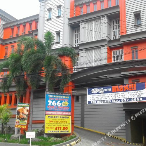 Jardin de Rosal Hotel Manila