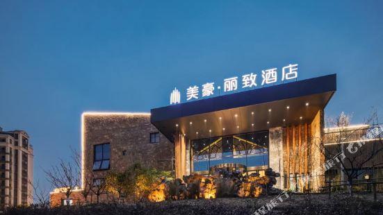 Mehood Lestie Hotel (Nanjing Xianlin flagship)