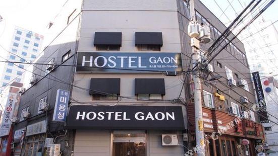 Hostel Gaon Sinchon
