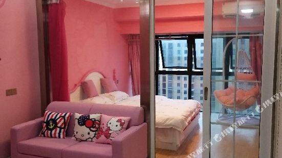滁州歡樂頌主題公寓(4號店)