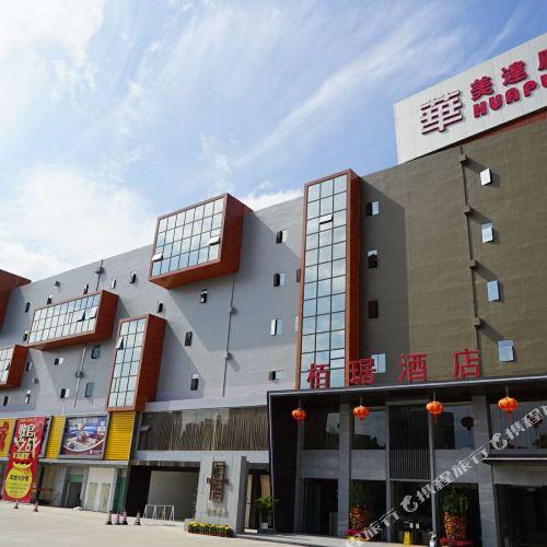 Baiju Hotel