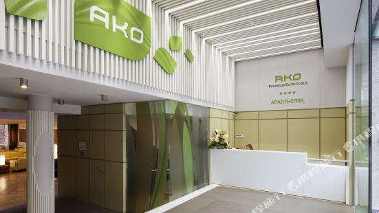 Aparthotel Ako Suites  Barcelona