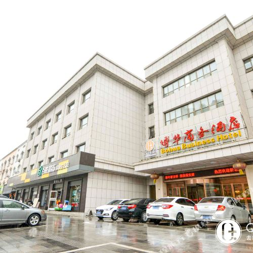 Bohua Business Hotel