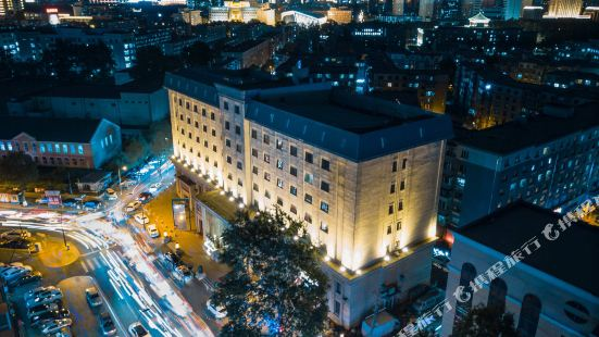 위에 다오 호텔