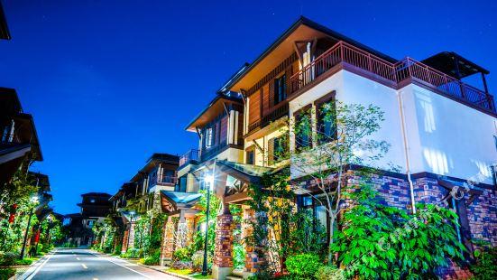 Qushsu Medea Luhu Oriental Cultural Chaopai Resort