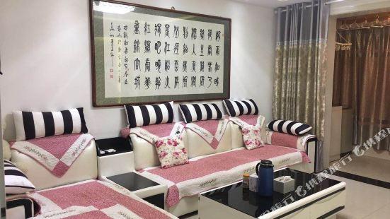 華山人公寓