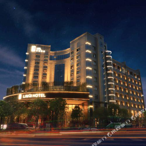 Linqi Hotel