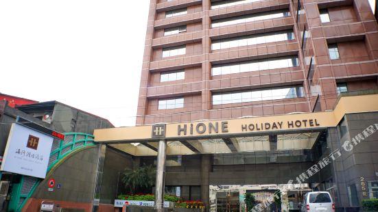 하이원 홀리데이 호텔