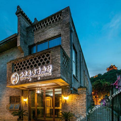 시진두 슈샹 푸디 호텔