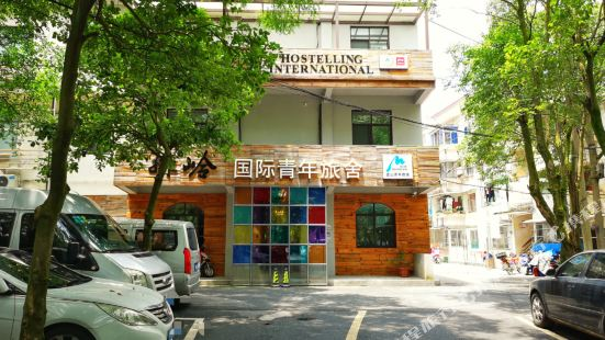 千島湖藍山國際青年旅舍