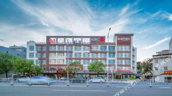 Li Wan Hotel