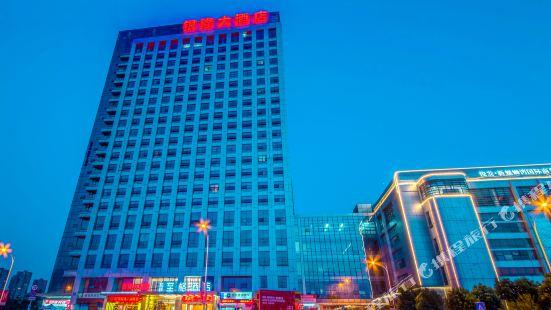 昆明銀隆大酒店